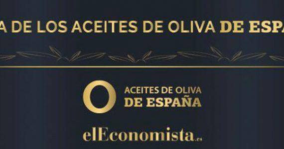 I Gala de los Aceites de Oliva de España