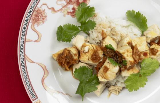 Pollo con arroz Hainan