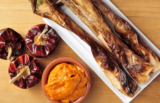 Variación sobre salsa romesco