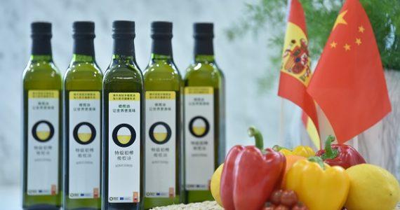 Presentación en Shanghái del segundo año de la campaña Olive Oil Makes a Tastier World