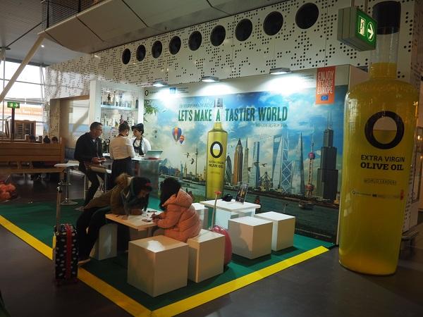 El Olive Oil Lounge en el aeropuerto de Ámsterdam