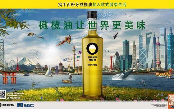 Campaña de promoción Olive Oil Makes a tastier World en Asia