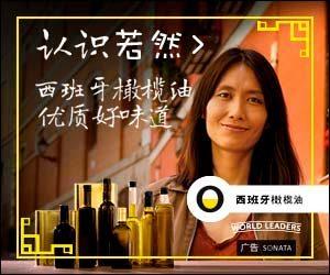 "Imagen de la campaña ""The Taste of Maximum Quality"""