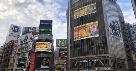 La campaña Olive Oil World Tour en las pantallas de Sibuya, Tokyo