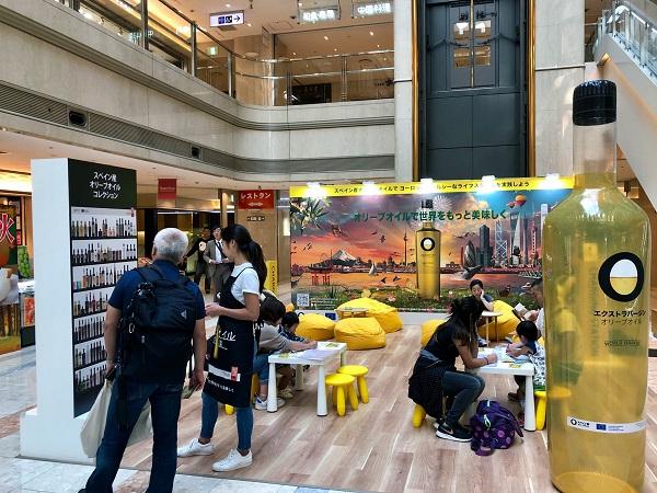 Olive Oil Lounge situado en el aeropuerto de Haneda